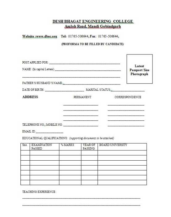free generic, blank generic, part time, on job application form desh
