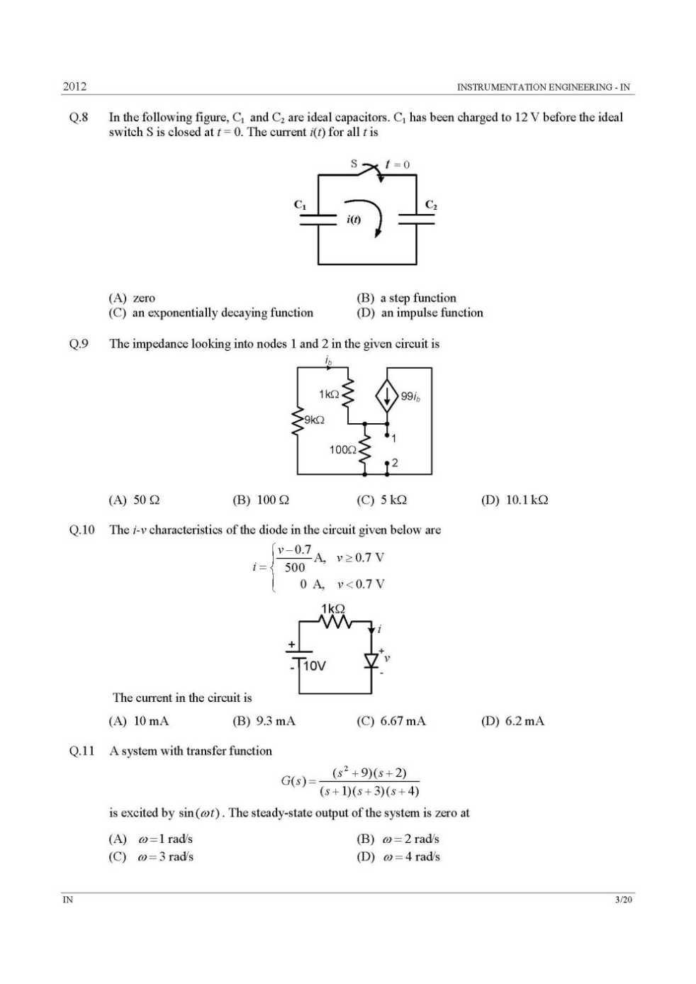 gate question paper Gate mechanical engineering question papers gate 2016, gate 2015, gate  2014,gate 2013,gate 2012,gate 2011.