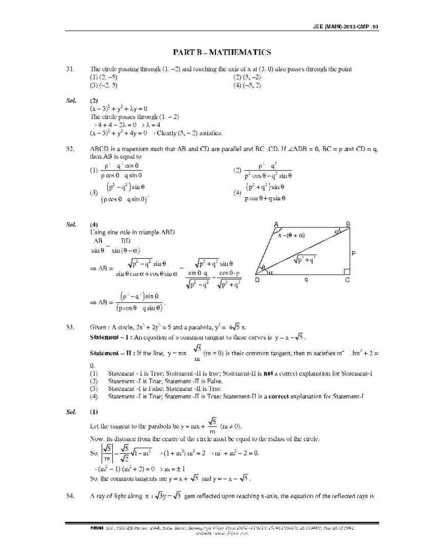 JEE Advanced Syllabus Download Section-wise PDF