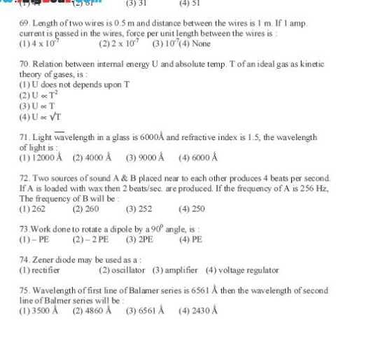 kumar mittal physics class 11 pdf
