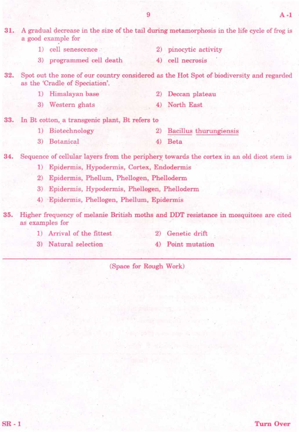 diploma questions Department of electrical engineering rcert jaipur organized a paper pen quiz on general knowledge and reasoning students of electrical engineering participated in this quiz on general knowledge.