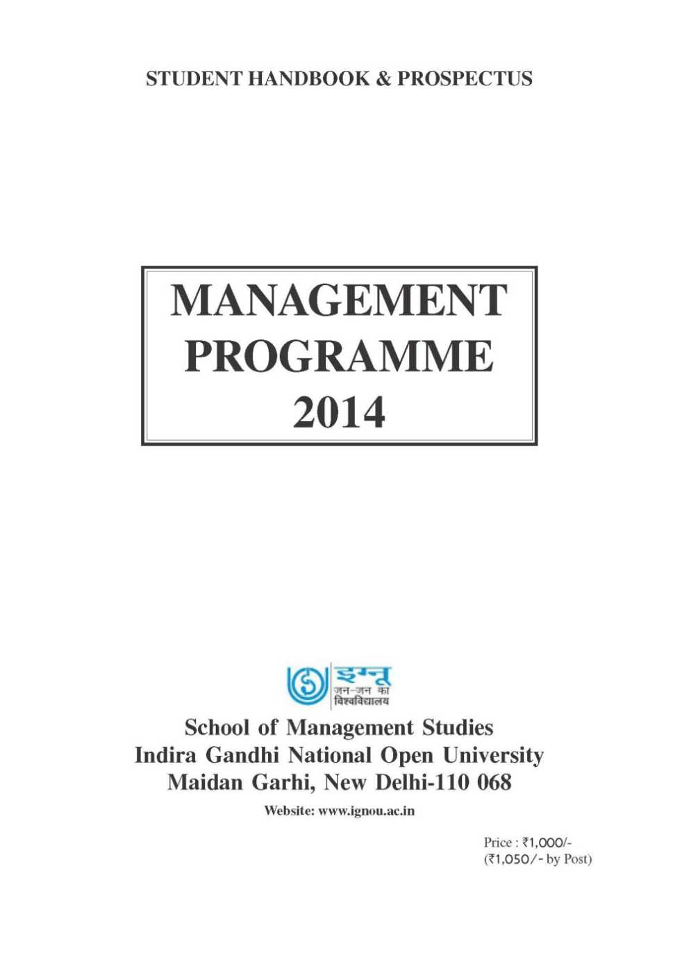 creative writing in english ignou Ignou - diploma in creative writing in english (dce) about the course the  programme provides understanding, skills and professional knowledge about the .