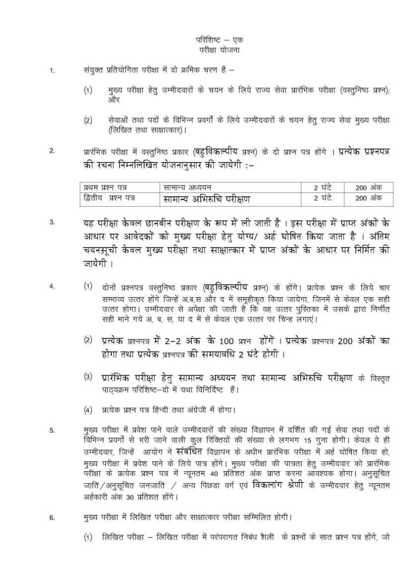 Worksheet Comprehension For Grade 4 worksheet comprehension for grade 4 mikyu free hindi unseen icse 2016 class x board question paper 10 years question