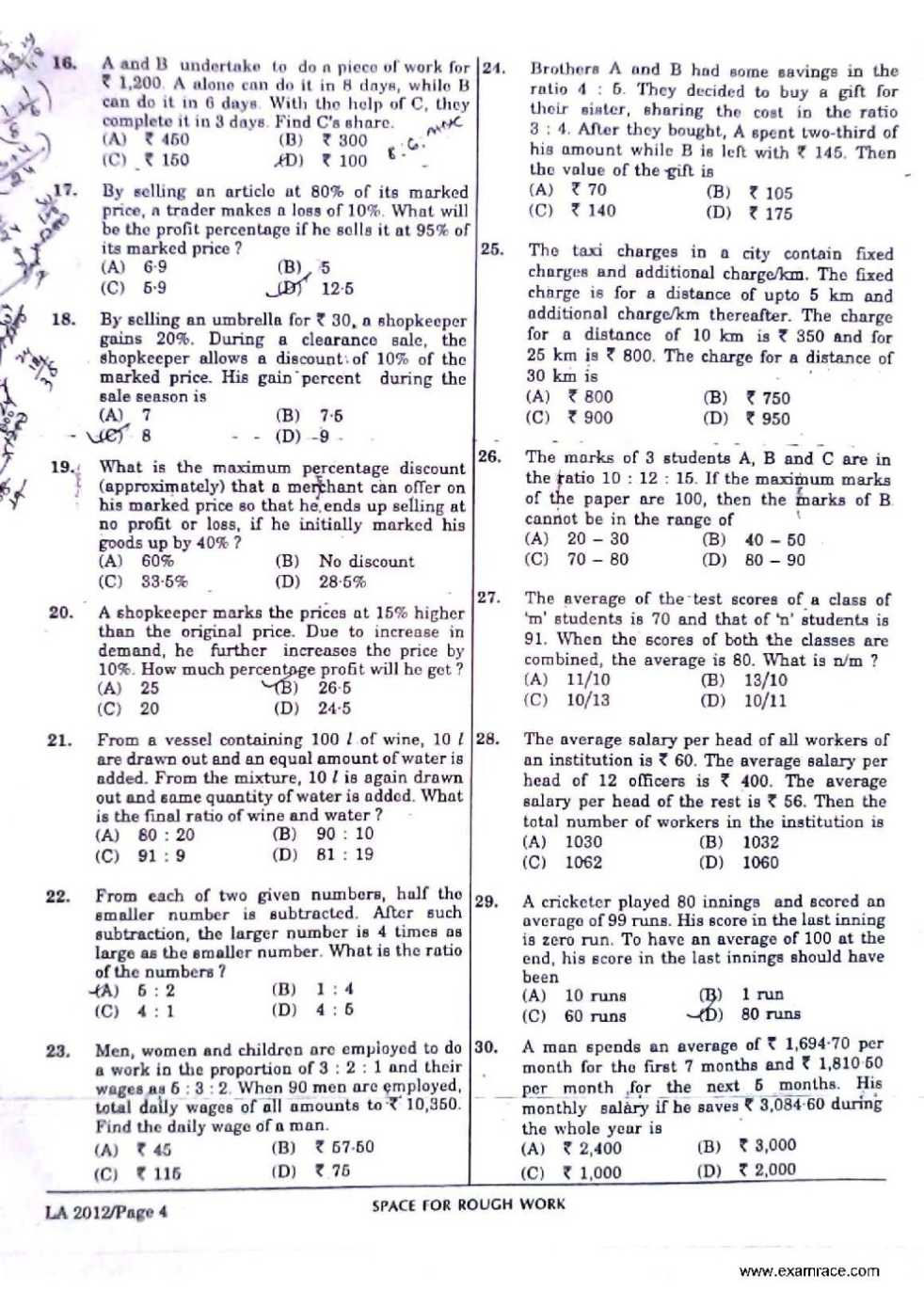 ssc question paper Prepare for ssc 2018 the smart way by answering the previous papers ssc  cgl previous papers solved ssc cgl question papers with answers cgl  exam.