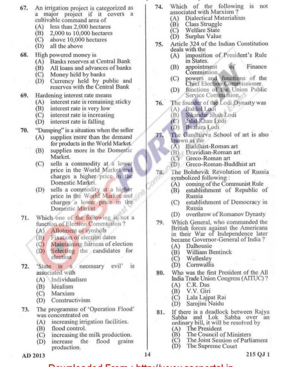 ssc undergraduate level exam 2012 The general certificate of secondary education and exam board) the general certificate of education (gce) ordinary level.