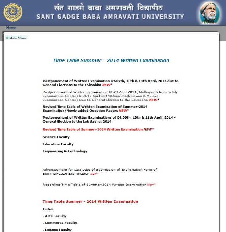 Sant Gadge Baba Amravati University Winter Exam Time Table - 2015 ...