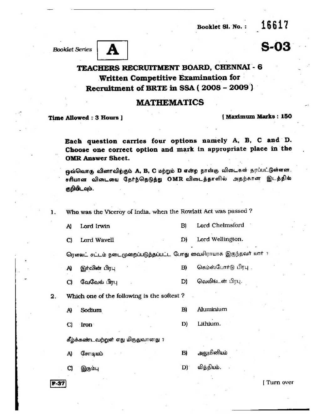 essay on mathematicians coursework academic service essay on mathematicians