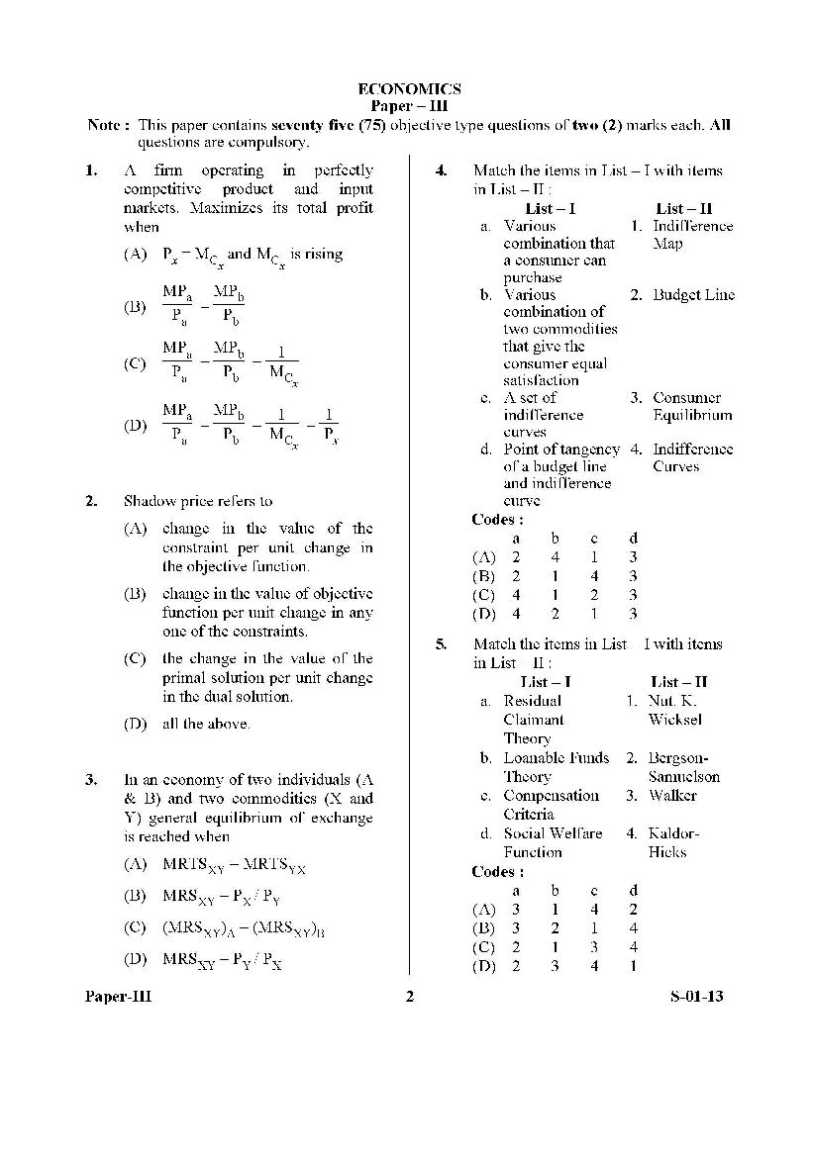 golden rule of interpretation pdf