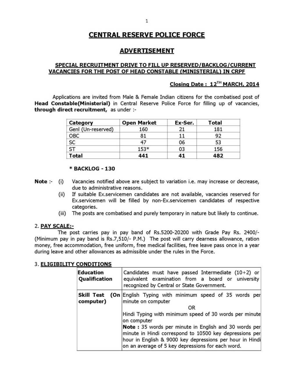 recruitment for head constable in crpf ssb cisf bsf. - 2018-2019 StudyChaCha