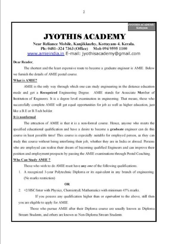 Free Download Program Amie Syllabus Section A Diploma