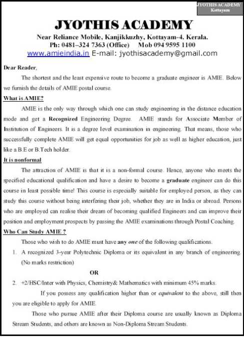 Amie registration course 2018 2019 studychacha prospectus of amie yelopaper Images