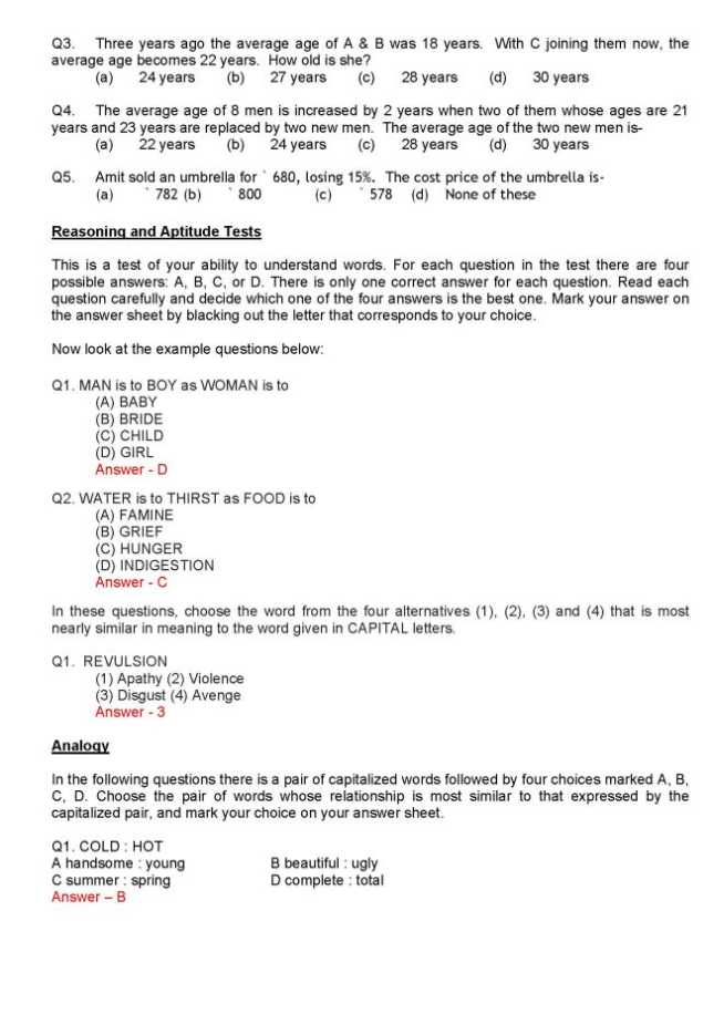 Bank exams solved question papers free