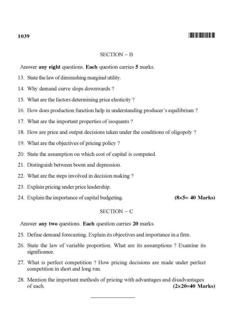 intermediate 2nd year physics previous question papers Final exam sample questions papers e/m t/m download ap senior inter previous (old) exams model question papers paper 11 ap inter 2nd year maths, physics and.