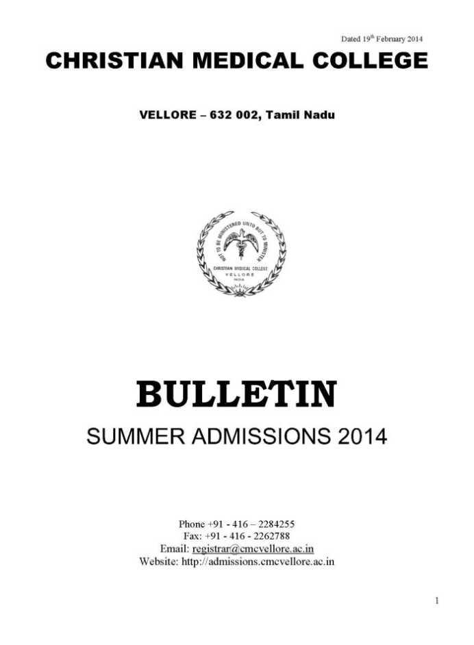CMC Vellore Admission UG - 2018-2019 StudyChaCha