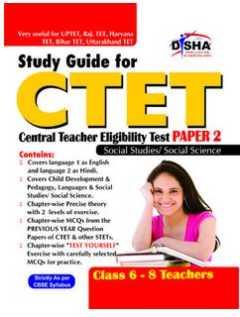 CTET Exam Preparation NCERT Books - 2018-2019 StudyChaCha