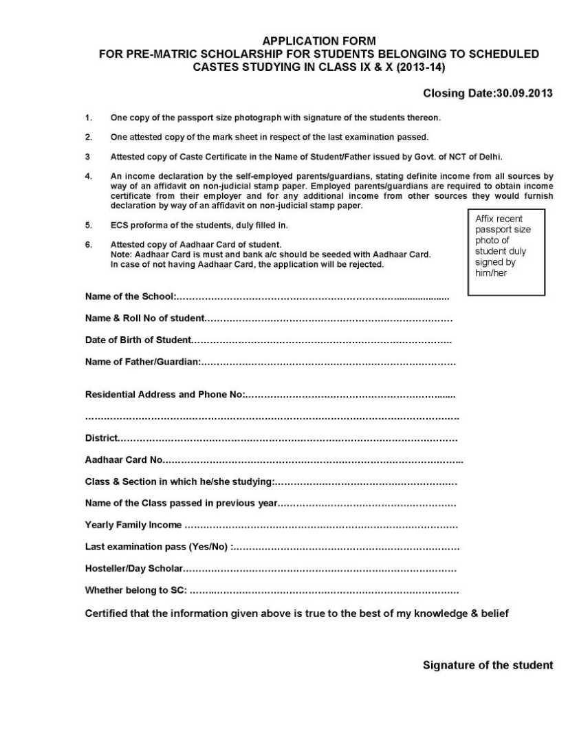 Delhi Government Pre Matric Scholarship Application Form 2018 2019