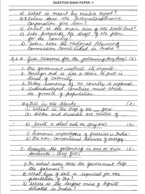 board of studies hamlet essays