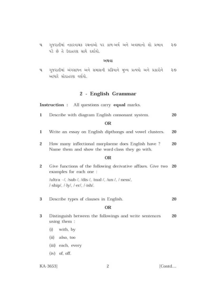 example linguistics essays For example, corder (1973) regards the applied linguist as a  linguistics,  essays in honor of robert b kaplan, p bruthiaux, d atkinson, wg egginton,.