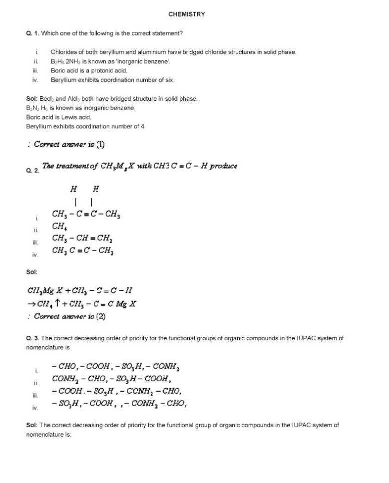 jee main 2018 question paper pdf