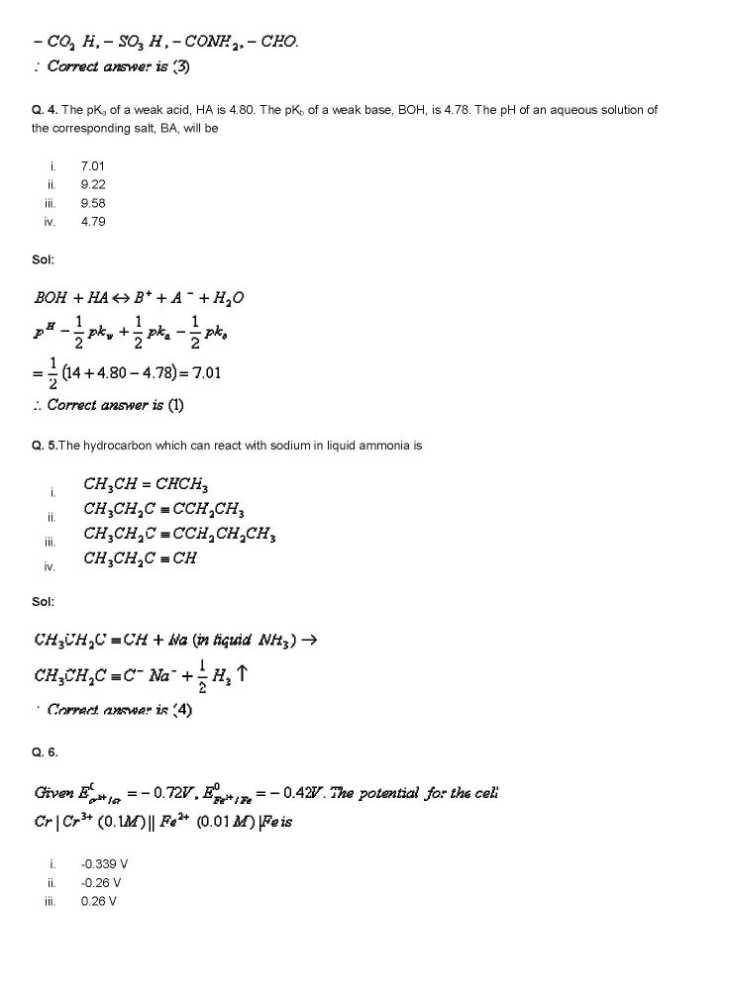 JEE Main Mock Test Released - Practice Mock Test Here