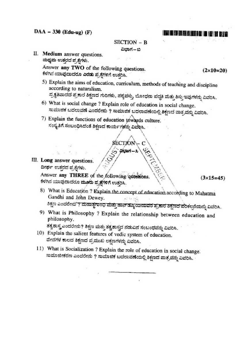 Last 5 years question papers for M.Com 1st year?