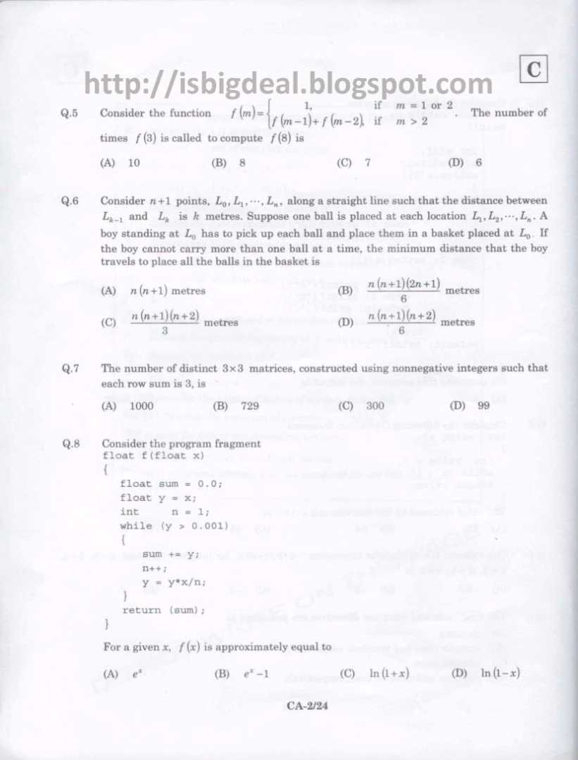 mca entrance exam books pdf