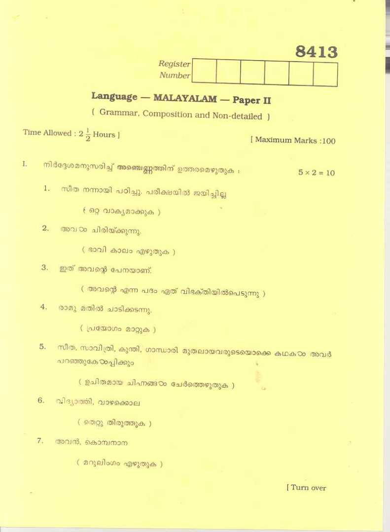 tamil thesis The essay compares the differences between the tamil grammar and the english grammar by vpathmanathan in information, language, and structure.