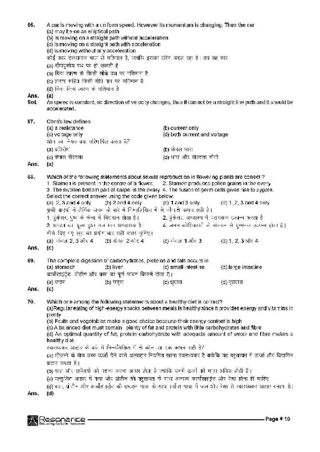 NDA Information about Forms 20172018 StudyChaCha – Free Nda Forms