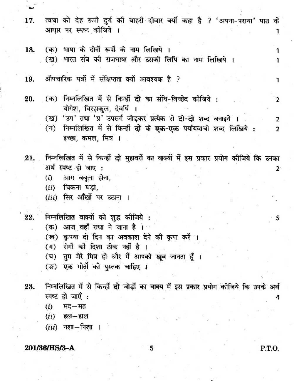 NIOS DELED Question Papers: