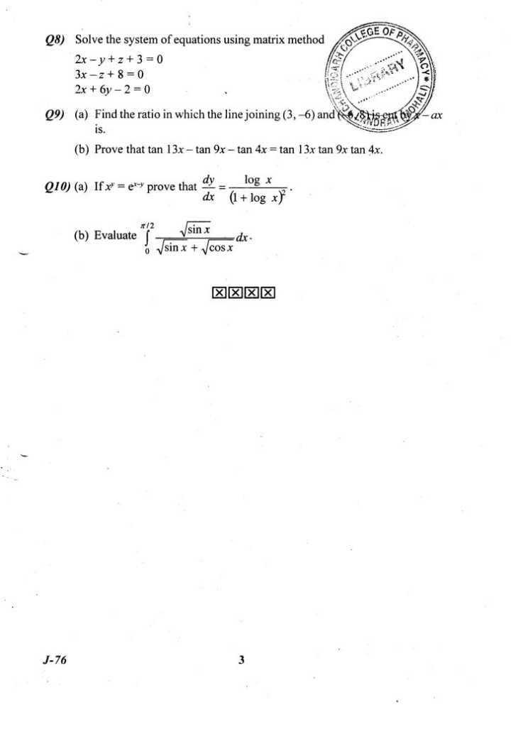 Iibm 1st sem examination paper answers sheet - Homework Sample