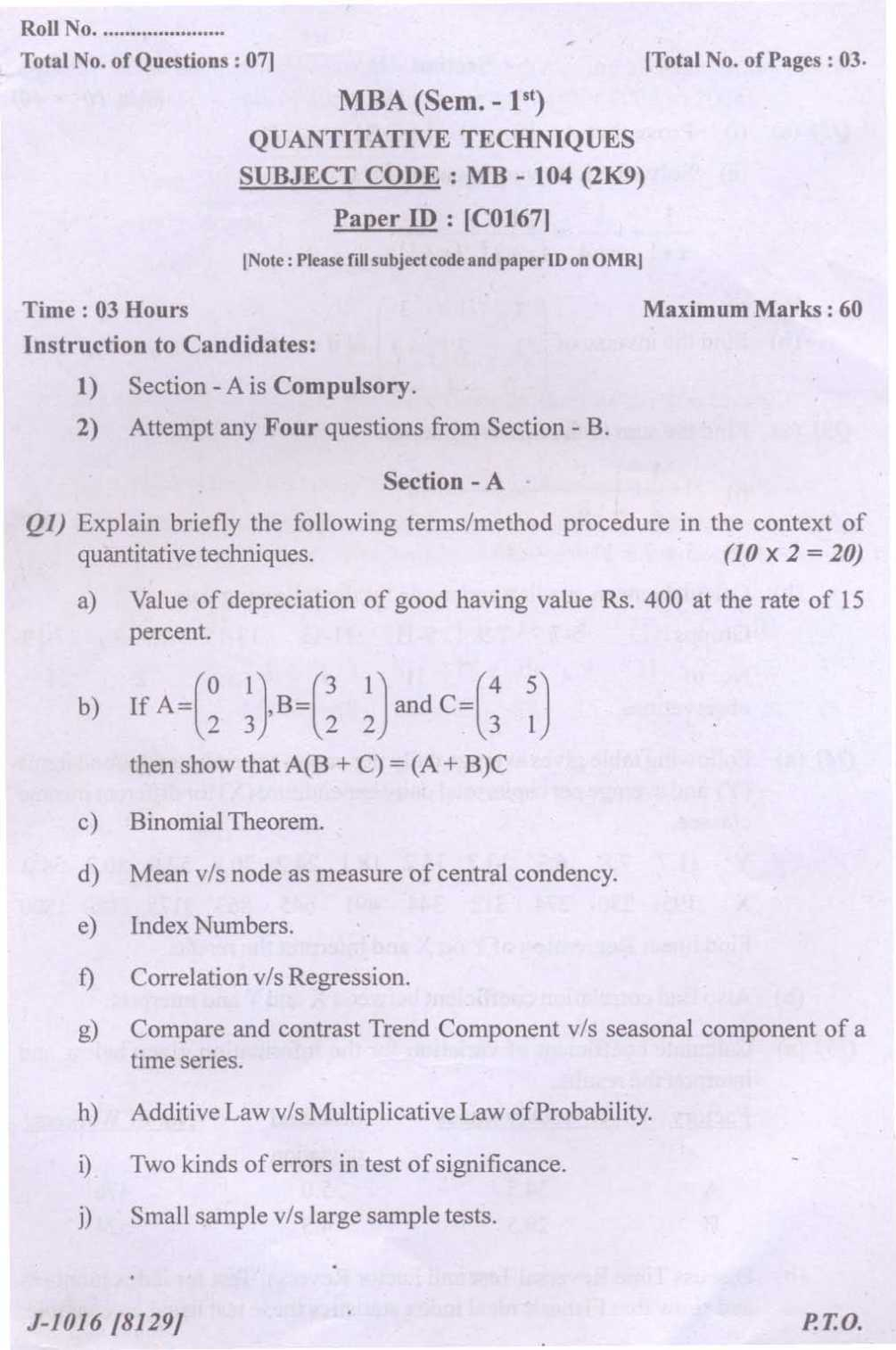 mba ptu question paper We provide some valuable notes & question papers of bscit, bca, pgdca, mscit, mca, also study material for panjab university chandigarh, punjab technical university students kurukshetra university question papers and notes, sikkim manipal univery question papers and notes.