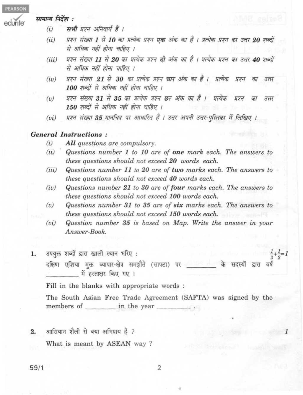 ICSE Board Previous Year Question Papers