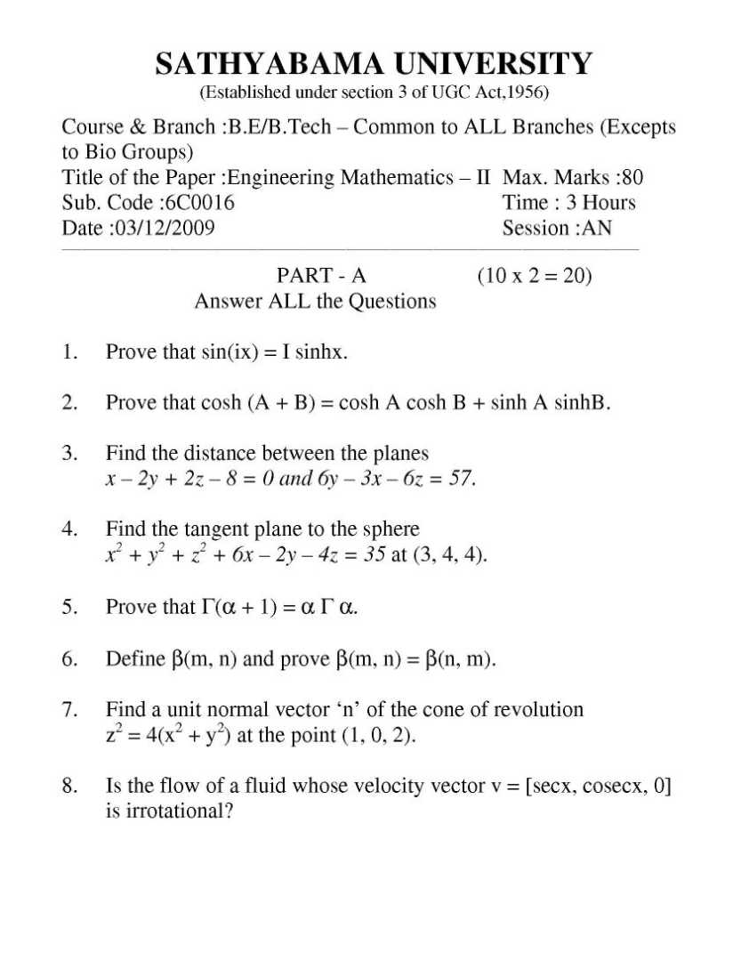 engineering mathematics ii Engineering mathematics - ii is meant for undergraduate engineering students considering the vast coverage of the subject, usually this paper is taught in three to.