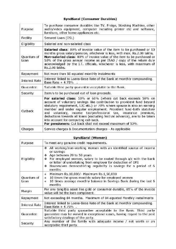 sbcalcs forms personal eligibility calculator
