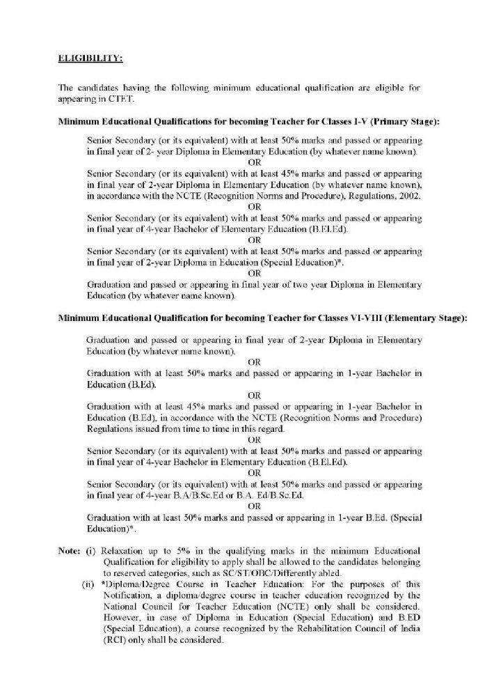 f ma exam 2018 pdf