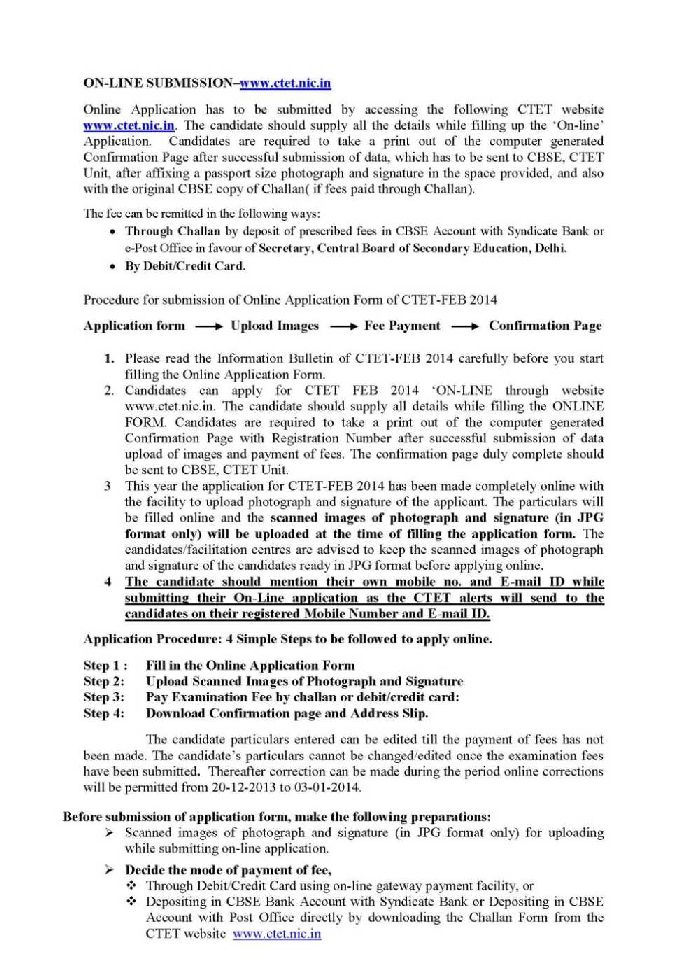 TET-exam-Date-of-sale-of-forms-4 Teacher Job Online Form on finance forms, computer forms, online job training, banking forms, human resources forms, online job advertisements, online job applications, maintenance forms, online job search, baby forms, work forms, communication forms, loan forms,