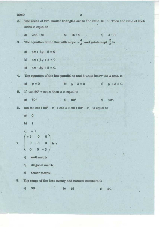 Essay on math