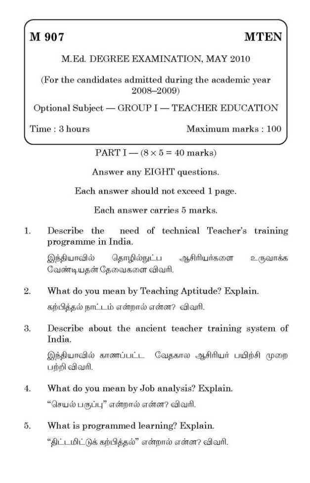 teaching is learning twice essay This happened twice more with me planning the teaching session the role of the understanding inclusive learning and teaching in lifelong learning essay.