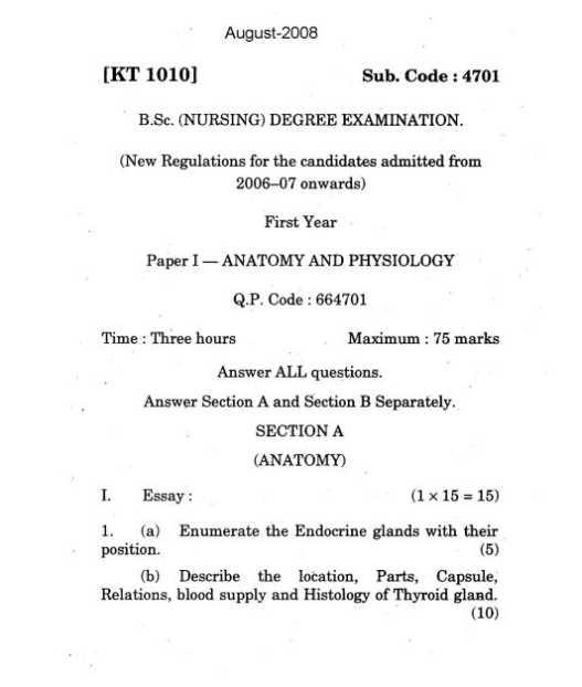 Anatomy and physiology essay