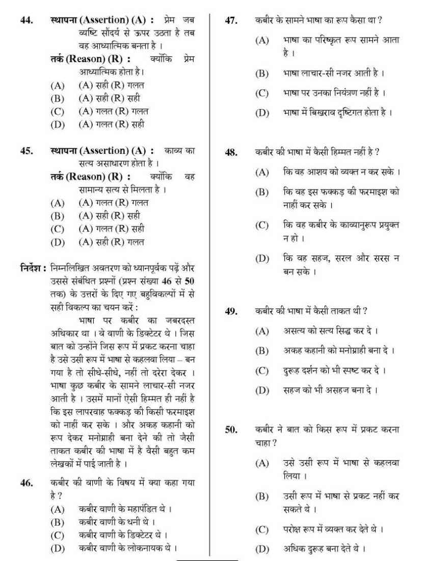 how to study effectively for exams in hindi
