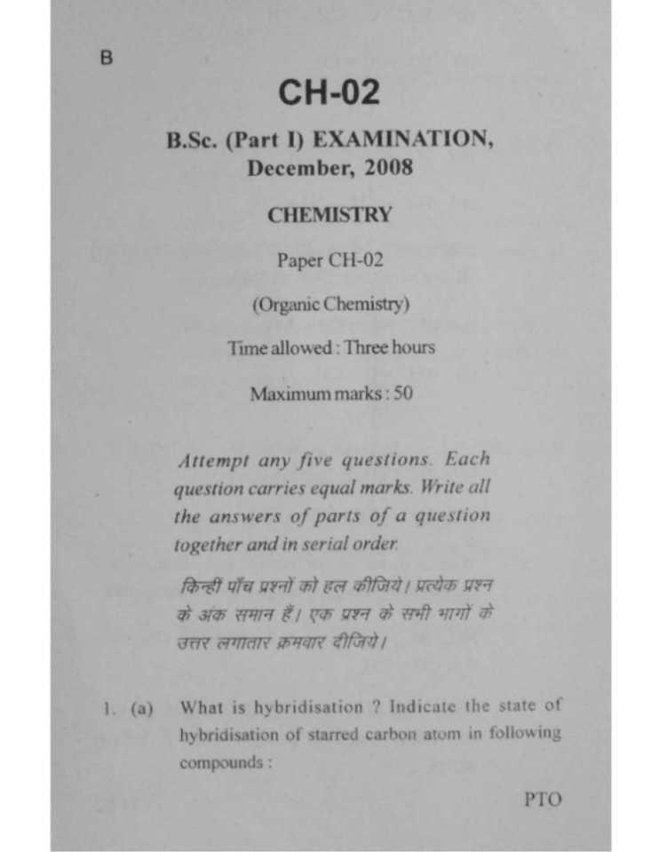 Vardhman Mahaveer Open University B  Sc in Chemistry in 1st year