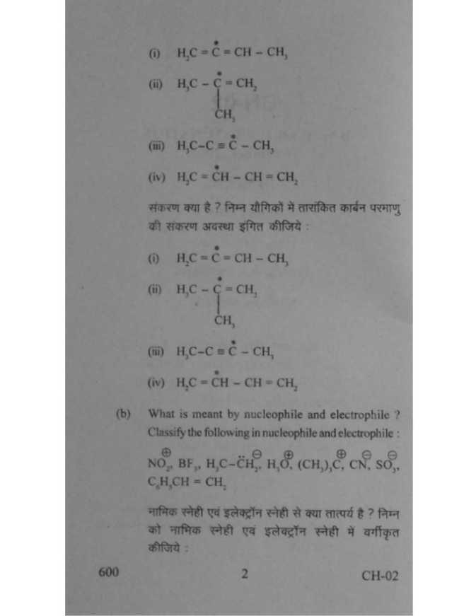 Chemistry university pdf organic