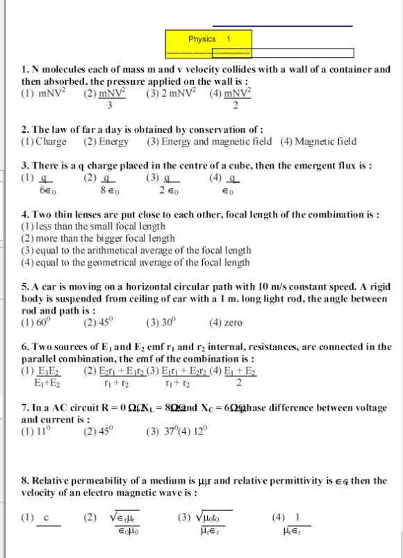 Medical school essay