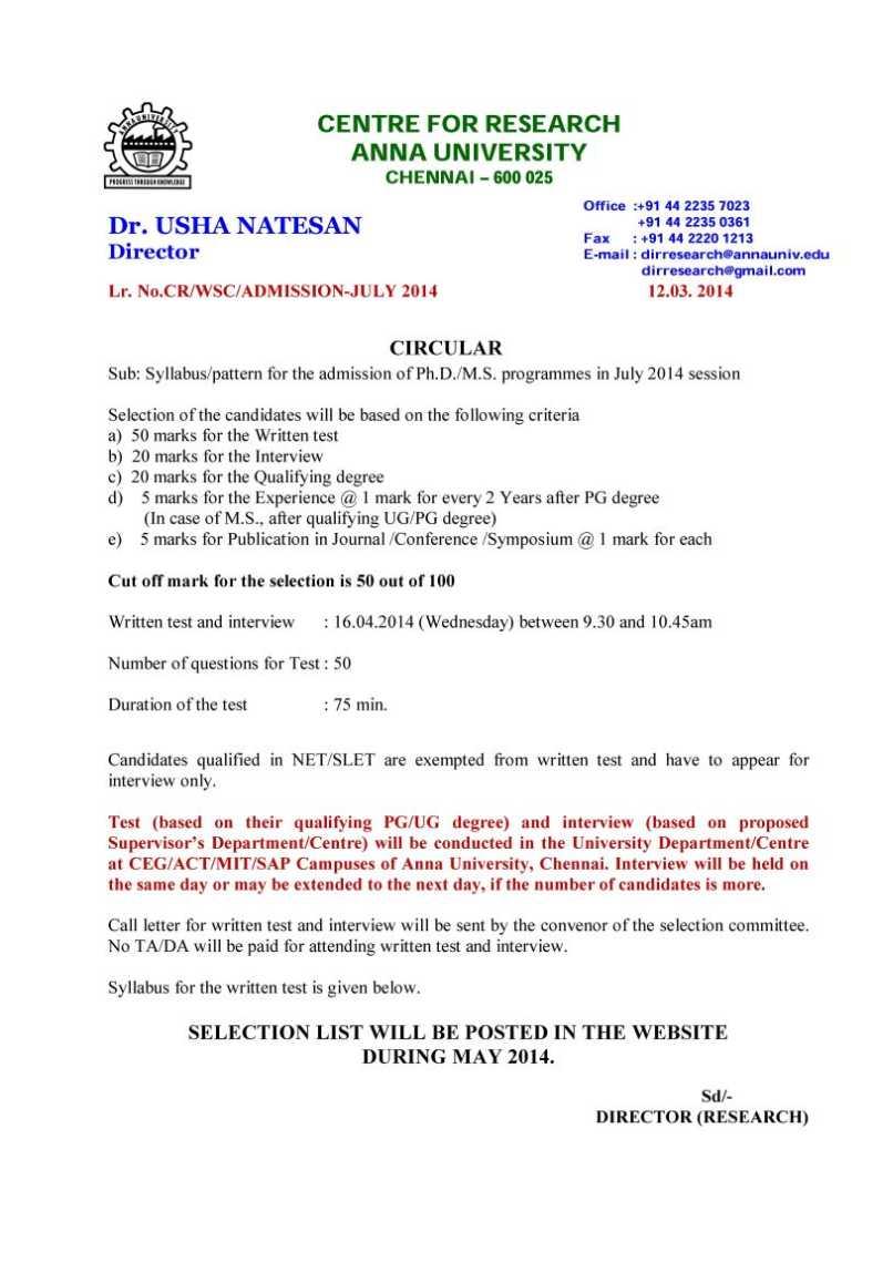 diploma book pdf