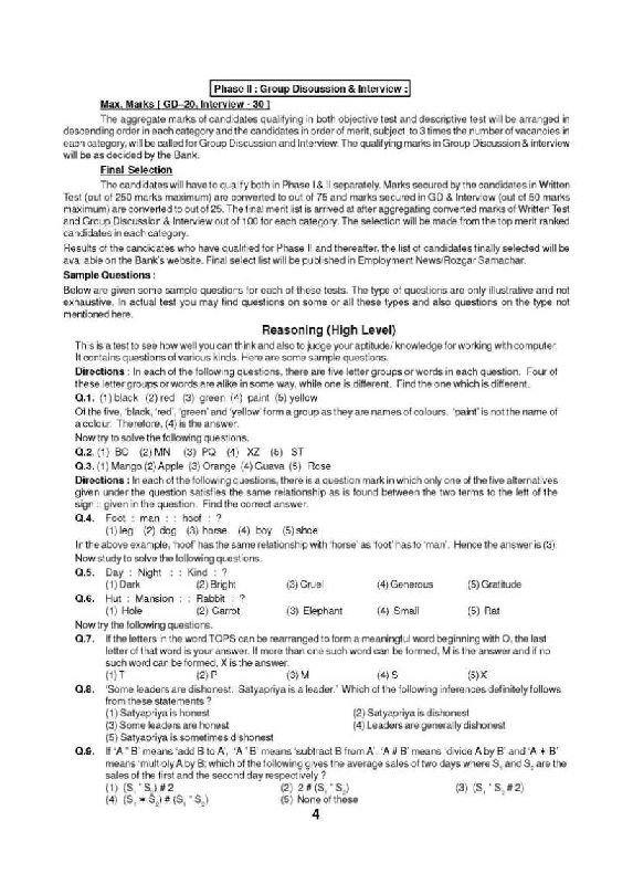 SBI PO Previous Year Question Paper Download pdf with Explanation