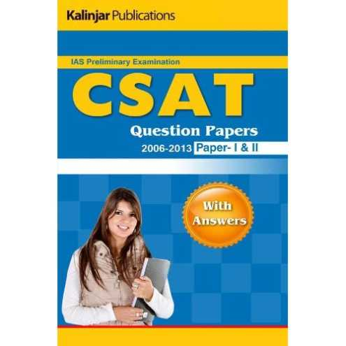 best english essay book for upsc Free e-book: ias mains essay (compulsory) previous 10 years question papers essay (compulsory) – 2001 is not associated with union public service commission.