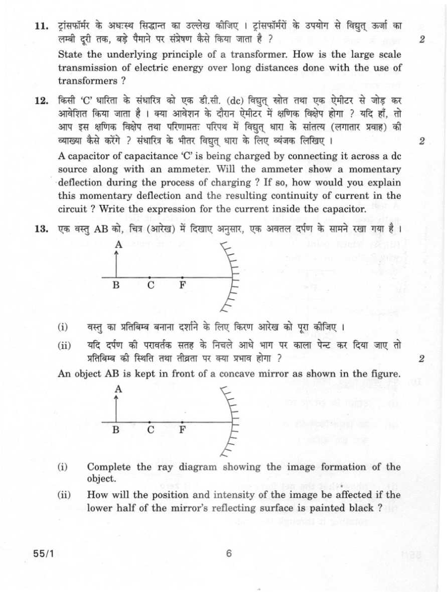 Past papers and marking instructions