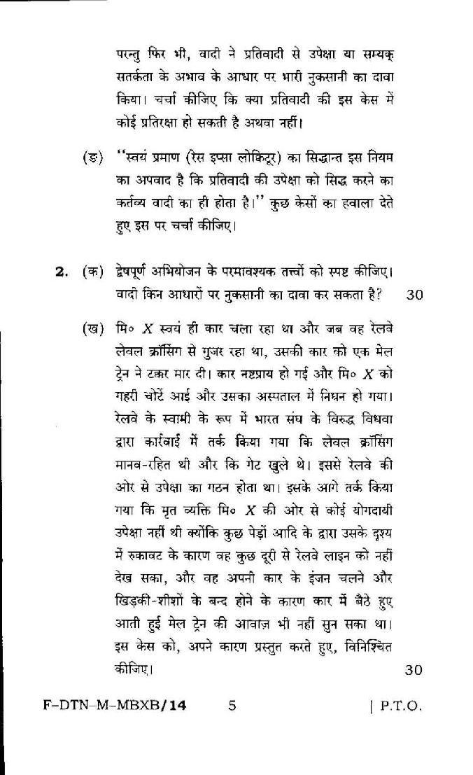 Civil service essay law pdf