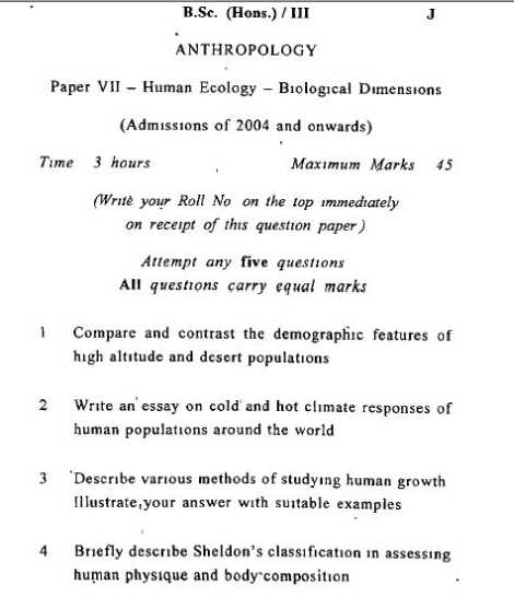 anthropology exam 1 essay The branch of anthropology that seeks to reconstruct the daily life and customs of peoples who lived in the past and to trace and explain cultural changes.