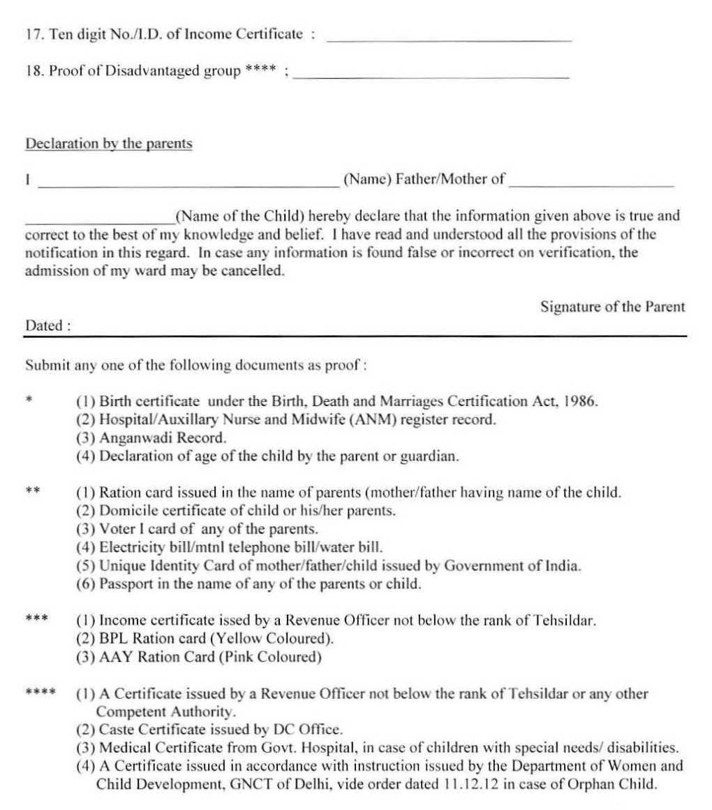 EWS School Admission Form 20172018 StudyChaCha – Form for School Admission